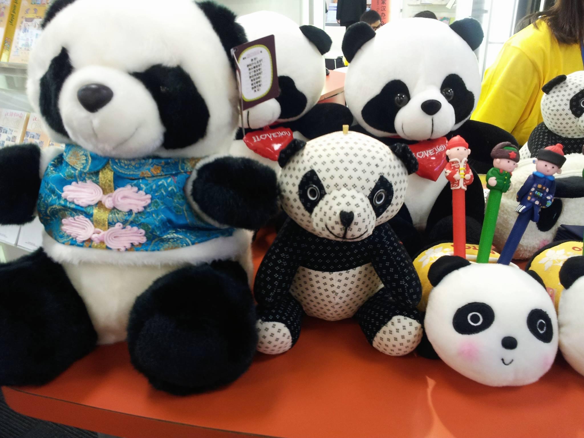 chinese language panda